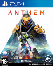 Anthem (PS4) (GameReplay)