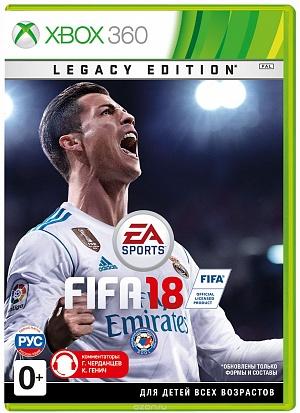 FIFA 18. Legacy Edition (Xbox360) от GamePark.ru