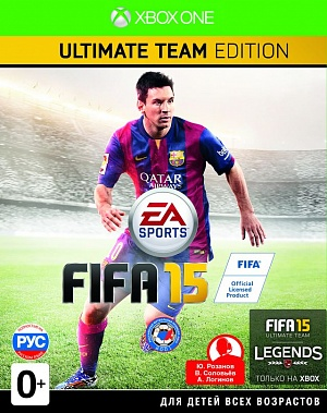 FIFA 15 Ultimate Edition (XboxOne)