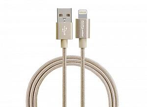 USB-кабель Smarterra STR-AL002M (1м, нейлон, золотистый)