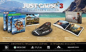 Just Cause 3. Collector's Edition (PS4)