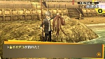 Скриншот Persona 4 Golden (PS Vita), 4