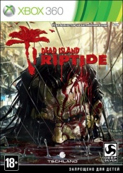 Dead Island: Riptide (Xbox 360) (GameReplay)