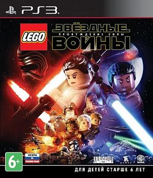 LEGO Звездные войны: Пробуждение Силы (PS3)