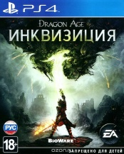 Dragon Age: Инквизиция (PS4) (GameReplay)