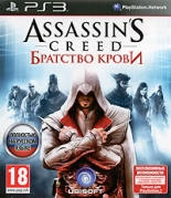 Assassin's Creed: Братство крови (PS3) (GameReplay)