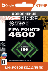 FIFA 21 Ultimate Team - 4 600 FUT Points (PC-цифровая версия)
