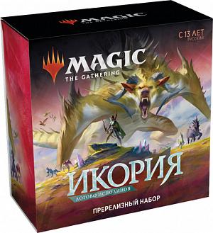 Предрелизный набор Magic The Gathering: Икория – Логово Исполинов (на русском языке)