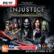 Скриншот Injustice: Gods Among Us Ultimate Edition (PC), 8