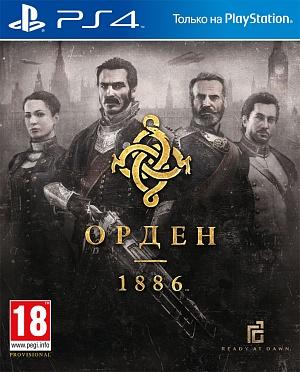 Орден 1886 (PS4) (GameReplay) фото