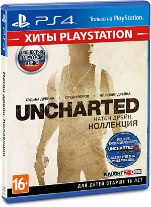 Uncharted: Натан Дрейк. Коллекция (Хиты PlayStation) (PS4) фото