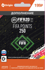 FIFA 20 Ultimate Team - 250 FUT Points (PC-цифровая версия)
