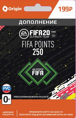 FIFA 20 Ultimate Team - 250 FUT Points (PC-цифровая версия) фото