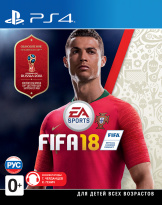 FIFA 18. Стандартное издание (PS4) (GameReplay)