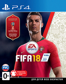 FIFA 18 (2018 World Cup Russia). Стандартное издание (PS4)