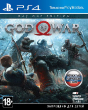 God of War IV. Day One Edition (PS4)
