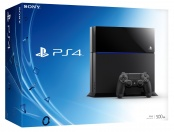 "Sony PlayStation 4 500Gb ""A"" (GameReplay)"