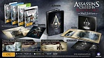 Скриншот Assassin's Creed 4 (IV) Black Flag. Skull edition (PS3), 1