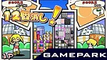 Скриншот Ultimate Block Party (PSP), 7
