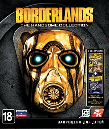 Borderlands: The Handsome Collection (XboxOne)