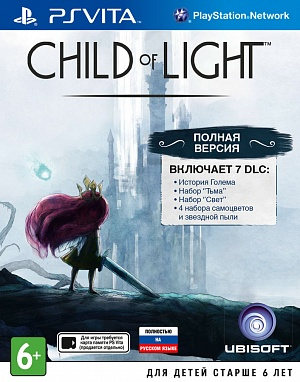Child of Light (PSVita)