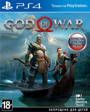 God of War (PS4) (GameReplay) фото