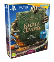 Книга зелий + Wonderbook (PS3) (GameReplay)