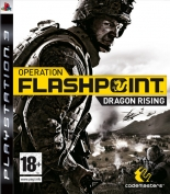 Operation Flashpoint 2: Dragon Rising (PS3) (GameReplay)
