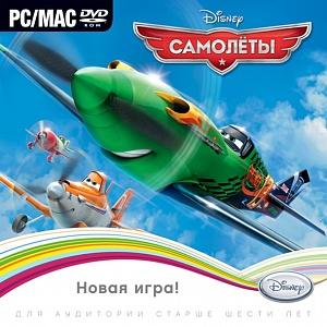 Disney Самолёты (Jewel-case)