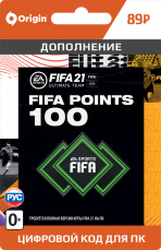 FIFA 21 Ultimate Team - 100 FUT Points (PC-цифровая версия)