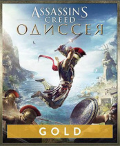 Assassin's Creed: Одиссея. Gold Edition (PC-цифровая версия)