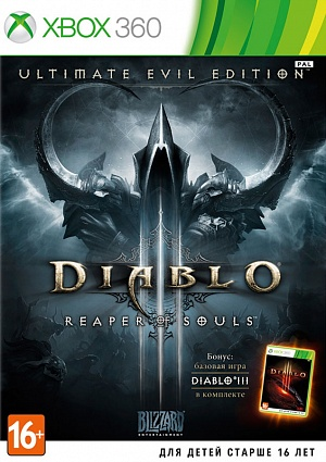 Diablo 3 (III): Reaper of Souls - Ultimate Evil Edition (Xbox360)
