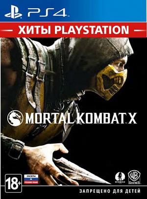Mortal Kombat X (Хиты PlayStation) (PS4) фото