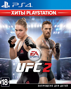 UFC 2 (Хиты PlayStation) (PS4) фото