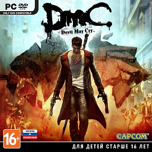 DMC: Devil May Cry (PC-Jewel)