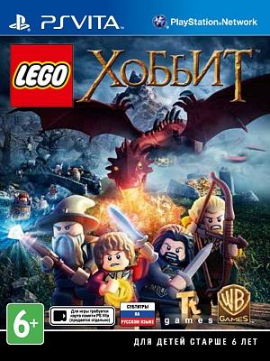 LEGO Хоббит (PSVita)
