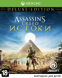 Assassin's Creed: Истоки Deluxe Edition (XboxOne)