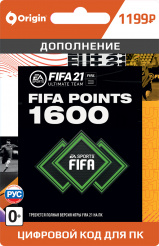 FIFA 21 Ultimate Team - 1 600 FUT Points (PC-цифровая версия)