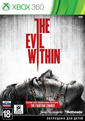 The Evil Within (Xbox360)