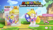 Фигурка Mario+Rabbids Kingdom Battle Rabbid Peach 8 см