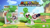 Фигурка Mario+Rabbids Kingdom Battle Rabbid Yoshi 8 см