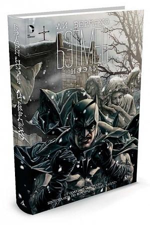 Бэтмен. Ноэль от GamePark.ru