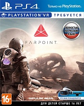 Farpoint VR (PS4) (GameReplay)