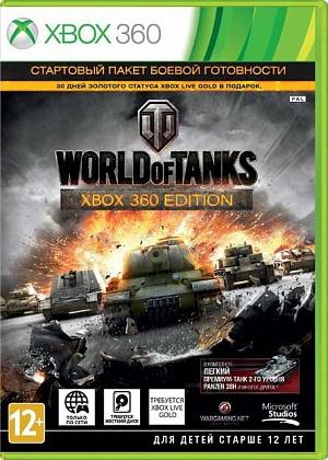 World of Tanks: Xbox 360 Edition (Xbox360)