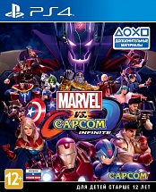 Marvel vs. Capcom: Infinite (PS4) (GameReplay)