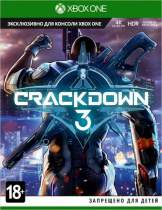 Crackdown 3 (Xbox One)