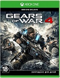 Gears of  War 4 (XboxOne)