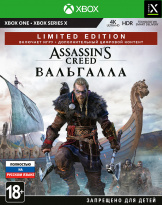 Assassin's Creed: Вальгалла (Valhalla). Limited Edition (Xbox One)