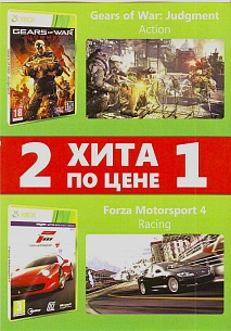 Gears of War: Judgment + Forza 4 (Xbox 360)