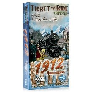 Ticket to Ride. Европа: 1912